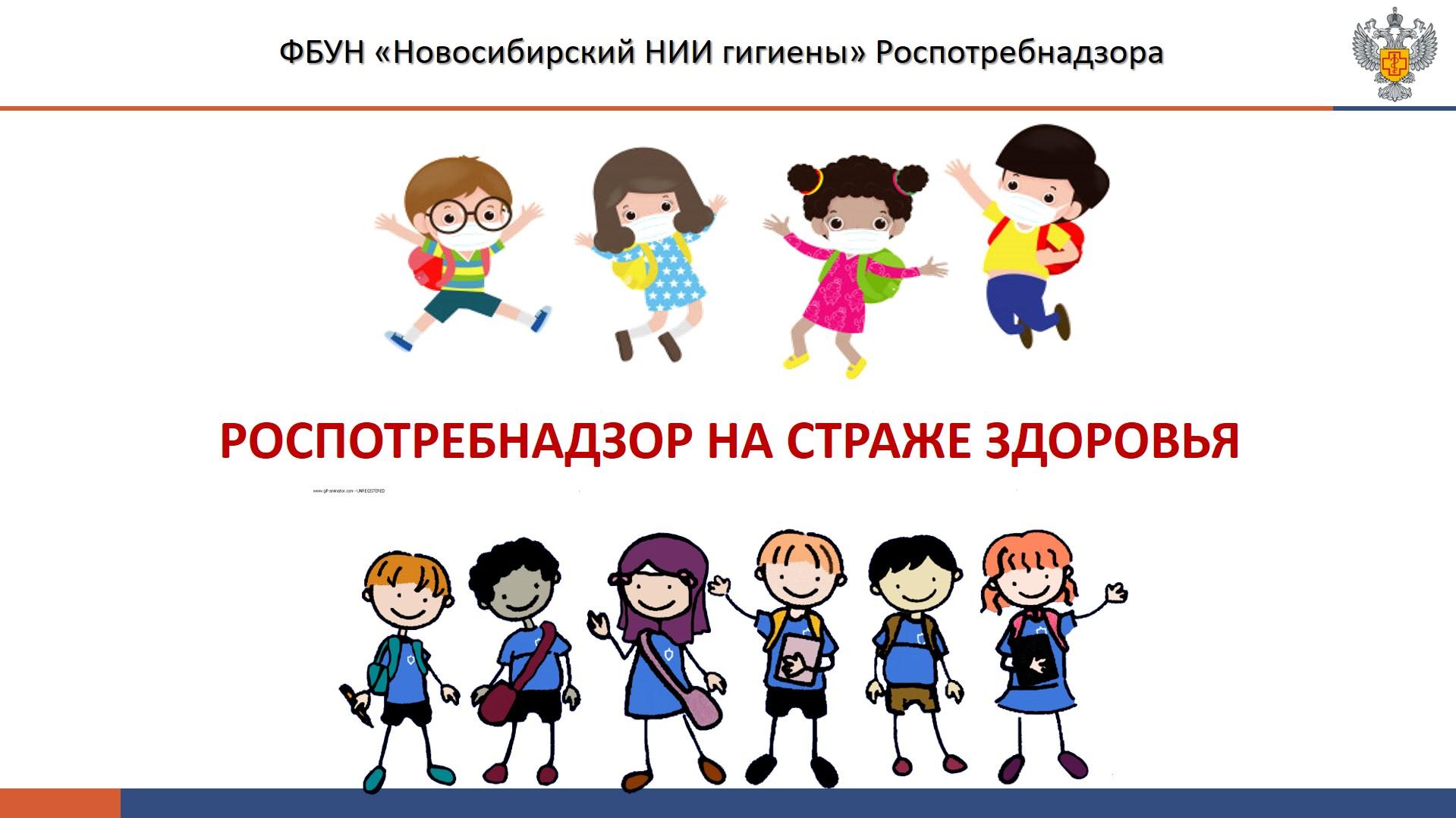 Гигиенические рекомендации детям и родителям